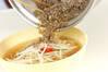 アジアン・にゅう麺の作り方の手順3