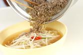 アジアン・にゅう麺の作り方3