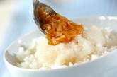ナメタケおろしご飯の作り方1