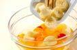 アンニン豆乳の下準備2