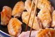 手羽中と大豆の煮物の作り方5