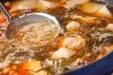 手羽中と大豆の煮物の作り方7