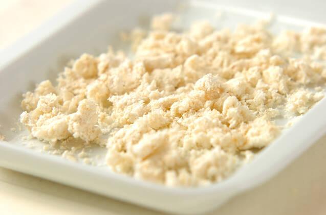 おから豆乳マフィンの作り方の手順2