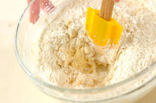おから豆乳マフィンの作り方の手順7