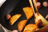 星型パプリカで色とりどり☆子供も大好き肉巻き弁当の作り方5
