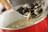大根とアサリのスープの作り方1