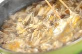 梅干し風味のキノコスープの作り方3