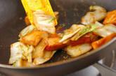白菜と厚揚げのみそ炒めの作り方2
