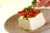豆腐のピリ辛ダレの作り方1