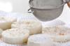 長芋のステーキの作り方の手順1