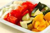 夏野菜をたっぷり使ったハンバーグの下準備3