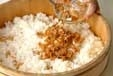 いなり寿司の作り方3