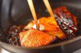 鮭の照り焼きの作り方3