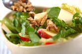 クレソンのサラダの作り方1