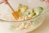 ポテトサラダ梅味の作り方4