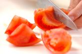 トマトのゴマみそ和えの下準備1