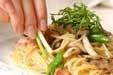 和風キノコたっぷりパスタの作り方5