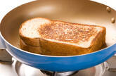 グリルドチーズサンドの作り方3