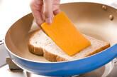 グリルドチーズサンドの作り方1
