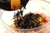 和風ポテトサラダの作り方3