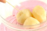 和風ポテトサラダの作り方2