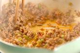春キャベツのナスあんかけの作り方1