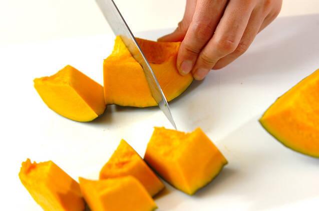 カボチャのソテーの作り方の手順1