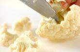 カリフラワーのチーズ和えの下準備1