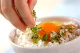 薬味みそのせ卵がけご飯の作り方1