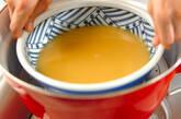 大きな茶碗蒸しの作り方1