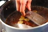 カレイのサッパリ煮の作り方1