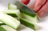 野菜のピリ辛漬けの下準備1
