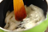 大福餅の作り方2