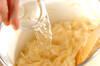 オニオンスープの作り方の手順3
