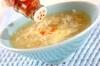 オニオンスープの作り方の手順4