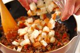 ローストチキンの作り方3