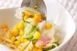 マカロニサラダの作り方の手順8