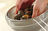 アサリと切干し大根の甘辛煮の下準備1