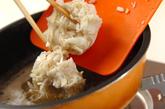 アサリと切干し大根の甘辛煮の作り方2