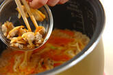 たっぷりアサリの炊き込みご飯の作り方7