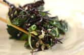 ホウレン草とヒジキの白和え風の作り方7