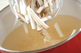 ワカメと白ネギのスープの作り方1