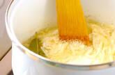 煮込みハンバーグの作り方5