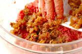 煮込みハンバーグの作り方7