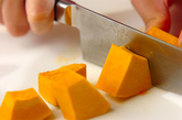 カボチャとプルーンのサラダの作り方1