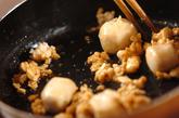 里芋のそぼろ和えの作り方3