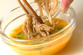 ナメタケ入り卵焼きの作り方1