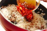 たっぷりカキ入り炊き込みご飯の作り方4