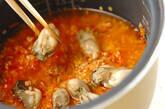 たっぷりカキ入り炊き込みご飯の作り方5
