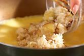 サツマイモのオムライスの作り方6